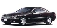 メルセデス・ベンツ CL 1999年10月モデル