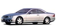 メルセデス・ベンツ CL 2001年9月モデル
