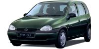 オペル ヴィータ 1997年5月モデル
