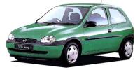 オペル ヴィータ 1997年10月モデル