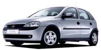 オペル ヴィータ 2001年12月モデル