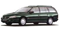 オペル オメガ 1995年10月モデル