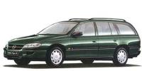 オペル オメガ 1998年11月モデル