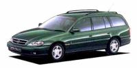 オペル オメガ 1999年10月モデル