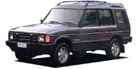 ランドローバー ランドローバーディスカバリー 1991年10月モデル