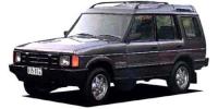ランドローバー ランドローバーディスカバリー 1992年12月モデル