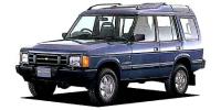 ランドローバー ランドローバーディスカバリー 1993年10月モデル