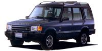 ランドローバー ランドローバーディスカバリー 1994年10月モデル