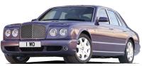 ベントレー アルナージ 2004年4月モデル