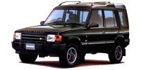 ランドローバー ランドローバーディスカバリー 1999年3月モデル