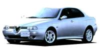 アルファロメオ アルファ156 2002年9月モデル