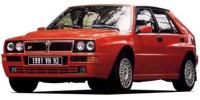 ランチア デルタ 1992年1月モデル