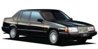 ボルボ 960 1990年9月モデル