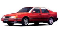 サーブ 9000シリーズ 1993年10月モデル