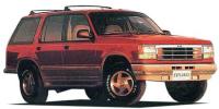 フォード エクスプローラー 1993年10月モデル