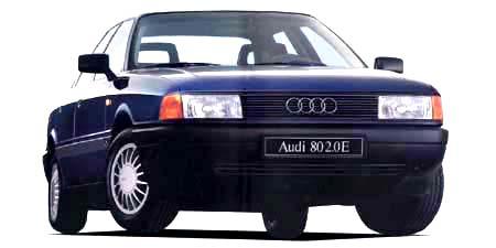アウディ 80 2.0E ヨーロッパ (1989年10月モデル)
