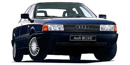 アウディ 80 2.0E (1990年9月モデル)