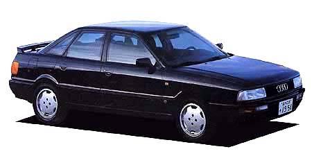アウディ 90 2.3E (1989年10月モデル)
