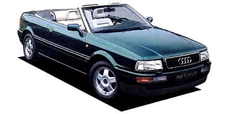 アウディ カブリオレ ベースグレード (1993年10月モデル)
