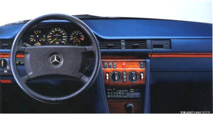 メルセデス・ベンツ ミディアムクラス 230TE (1991年8月モデル)