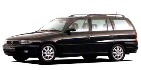 オペル アストラ ワゴンGL (1996年10月モデル)