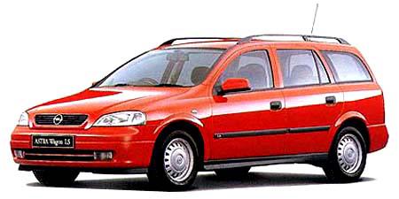 オペル アストラ ワゴンCD (1998年7月モデル)