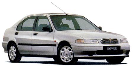 ローバー 400 400Si (1998年7月モデル)