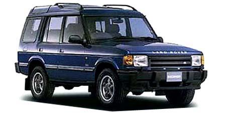ランドローバー ランドローバーディスカバリー V8i カウンティ (1996年3月モデル)