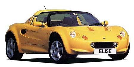 ロータス エリーゼ 111 (1999年9月モデル)