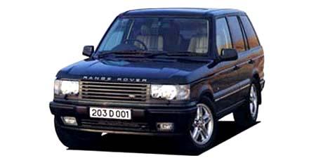 ランドローバー レンジローバー 4.0SE (2000年7月モデル)