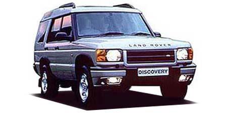 ランドローバー ディスカバリー V8i S (2001年6月モデル)