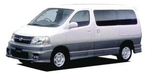 グランビアの車種