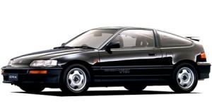 CR-Xの車種