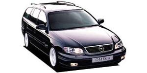 オメガの車種