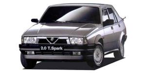 アルファ75の車種
