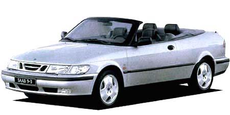サーブ 9-3シリーズ 9-3 2.3iカブリオレ (1998年6月モデル)