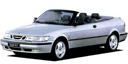 サーブ 9-3シリーズ 9-3 2.0tカブリオレ (1998年11月モデル)