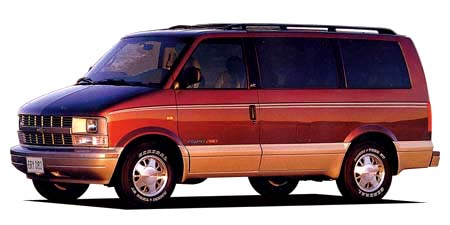 シボレー シボレーアストロ LT 2WD (1997年11月モデル)