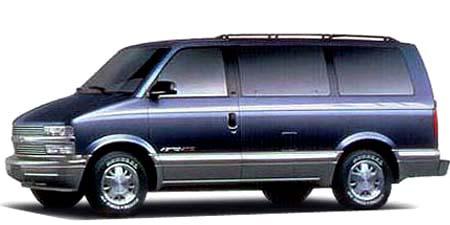シボレー シボレーアストロ LT 2WD (1999年1月モデル)