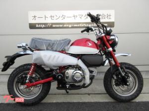 ホンダ/モンキー125ABS