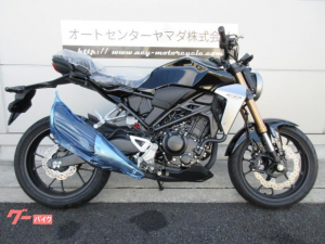 ホンダ/CB250R ABS