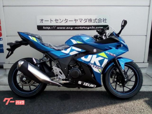 スズキ/GSX250R モトGPカラー