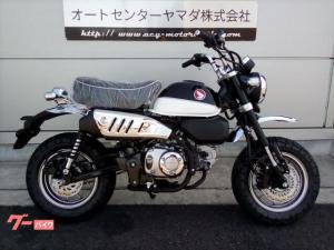 ホンダ/モンキー125 ABS