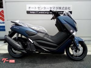 ヤマハ/NMAX 125ABS