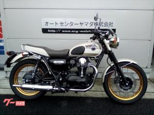 カワサキ/W800 リミテッドエディション