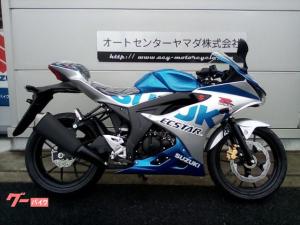スズキ/GSX-R125 ABS スズキ100周年記念カラー