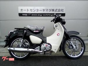 ホンダ/スーパーカブC125 追加色