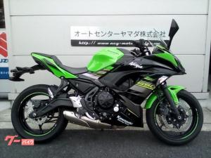 カワサキ/Ninja 650