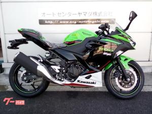 カワサキ/Ninja 400 KRTエディション ABS