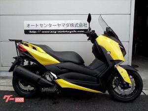 ヤマハ/X-MAX250 ABS ローダウンキット装着車